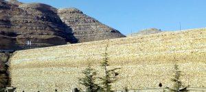 MRP illuminazione stradale fotovoltaico Libano Diga di Chabrough